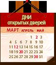��� �������� ������ � 2015 ����