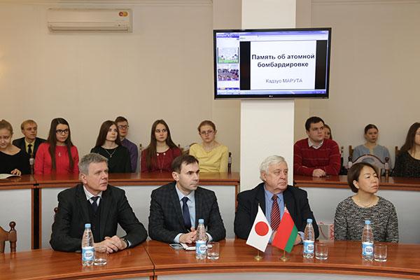 Телемост между Белорусским государственным медицинским университетом и Университетом г.Нагасаки