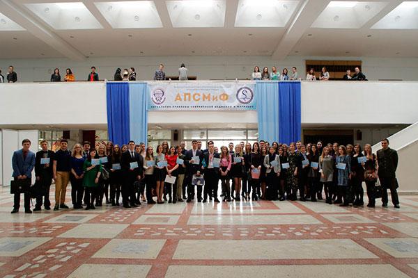 Закрытие LXXI Международная научно-практическая конференция студентов и молодых учёных