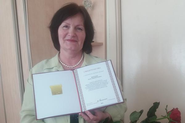 Алла Анатольевна Шарапа принимает поздравления