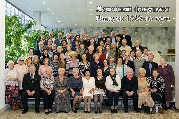 Встреча выпускников МГМИ