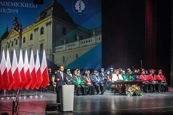 Делегация БГМУ на инаугурации нового академического года 2018/2019