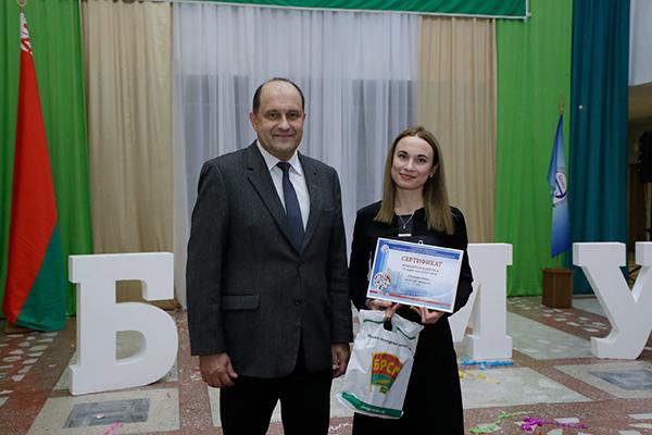 Ольга Обухович – студент года БГМУ