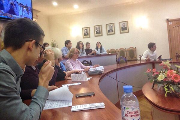 Онлайн-заседание