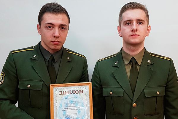 Чемпионат Вооруженных Сил