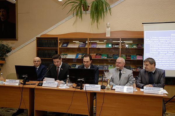 Общее собрание Белорусской ассоциации