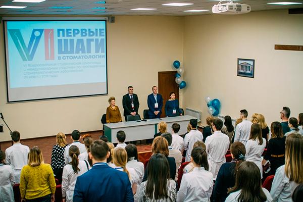 VI Всероссийская студенческая олимпиада по пропедевтике стоматологических заболеваний