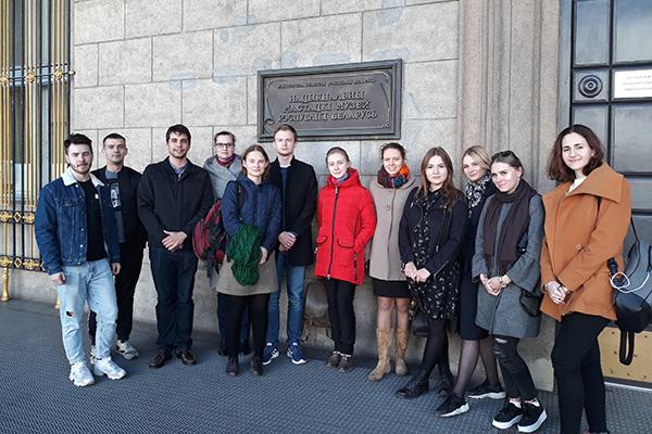Экскурсiя ў Нацыянальны мастацкі музей