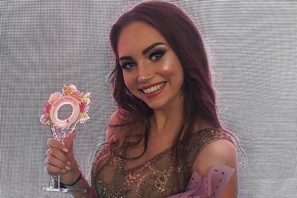Интернет-голосование за Полину Кашалевич