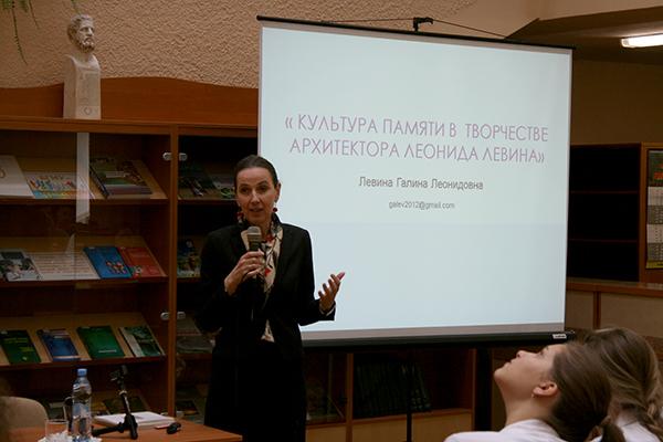 Встреча студентов университета с архитектором, лауреатом Государственной премии Республики Беларусь
