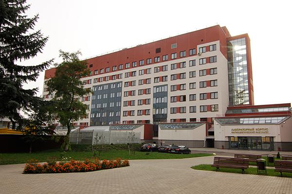 Приемная комиссия Белорусского государственного медицинского университета начинает прием документов