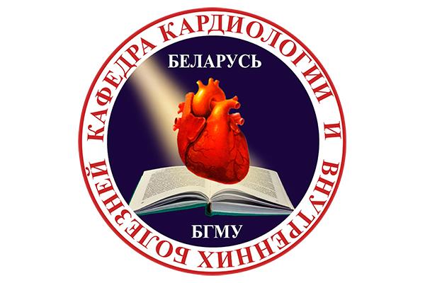 Республиканская научно-практическая конференция с международным участием