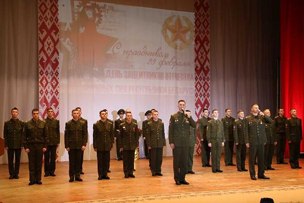 Концерт в честь Дня защитников Отечества и Вооружённых Сил