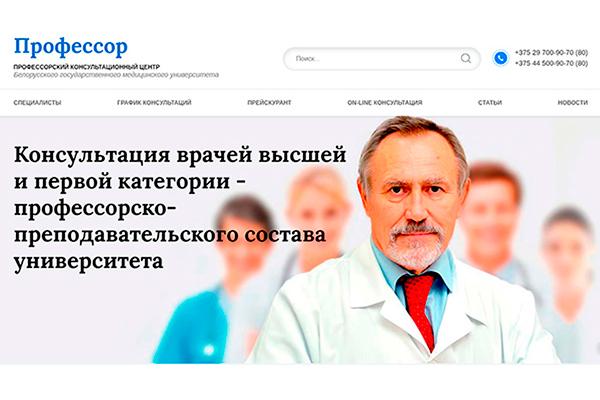 Профилактика острых респираторных заболеваний.