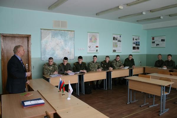 «2 апреля – День единения народов Беларуси и России»