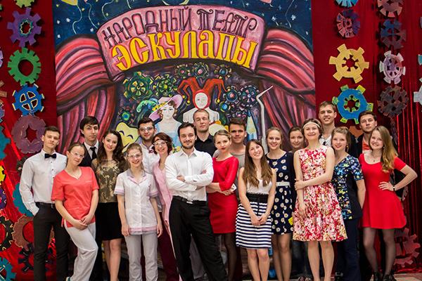 Народный театр «Эскулапы»