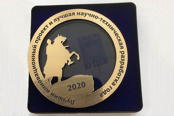 Разработка белорусских стоматологов удостоена диплома