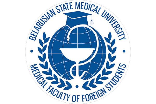 Организационное собрание с выпускниками медицинского факультета иностранных учащихся