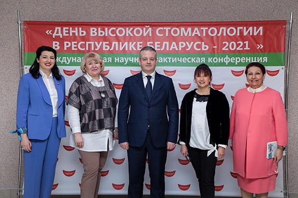 «День высокой стоматологии в Республике Беларусь – 2021». Международная научно-практическая конференция состоялась в БГМУ