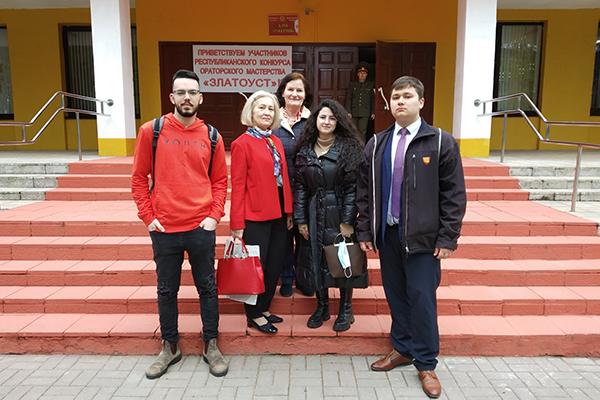 Белорусские и иностранные студенты БГМУ – участники и призеры Республиканского конкурса ораторского мастерства «Златоуст»