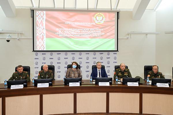 Военно-медицинский институт в Белорусском государственном медицинском университете
