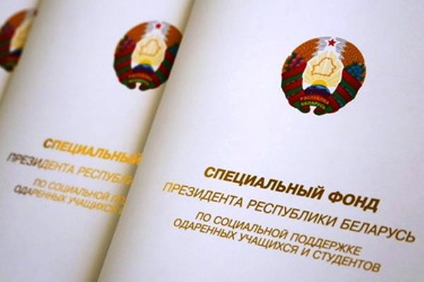 Обучающимся ведущего медицинского университета назначены стипендии Президента Республики Беларусь