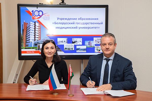 Партнерство с Волгоградским государственным медицинским университетом начинается