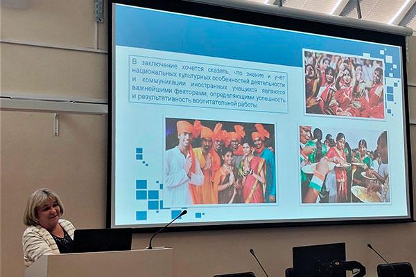 «Стиль педагогического общения со студентами из Индии и Шри-Ланки». Методический диалог