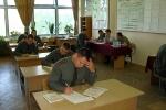 Экзамен на зрелость и профессиональную пригодность