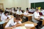 Итоги работы государственной экзаменационной комисси