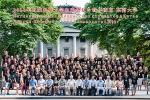 Летняя школа для белорусских студентов в Китае