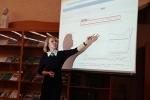 «Scopus в научно-исследовательской деятельности ученого»