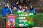 «Московскому району 40 лет!»