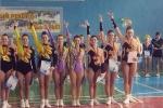 Чемпионат и первенство Республики Беларусь