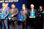 Белорусский государственный медицинский университет награжден поощрительным дипломом «Лучший экспортер 2016 года»