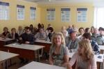 «Социокультурные и психолого-педагогические условия адаптации иностранных студентов»