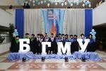 Торжественная церемония посвящения выпускников в профессию врача и провизора