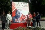 К 135-летию народного поэта Беларуси Янки Купалы.