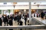 Международная научно-практическая конференция