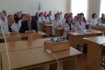 Научно-методическая конференция