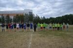 Соревнования по футболу