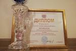 В Беларуси разработали технологию производства краниофиксаторов