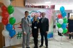Орша – молодежная столица