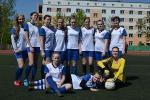 Соревнования по футболу среди женских команд