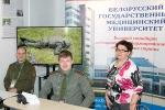 Участие в 9-й Международной выставке вооружения и военной техники