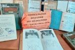 Выставка уникальных изданий