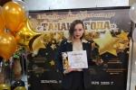 Студентка БГМУ – лауреат Международного Гранд-конкурса