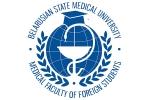 Медицинский факультет иностранных учащихся провел организационные собрания