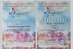Диплом 3-й степени конкурса-фестиваля творчества «RoskvitBY»