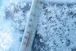 «Ой, мороз, мороз,